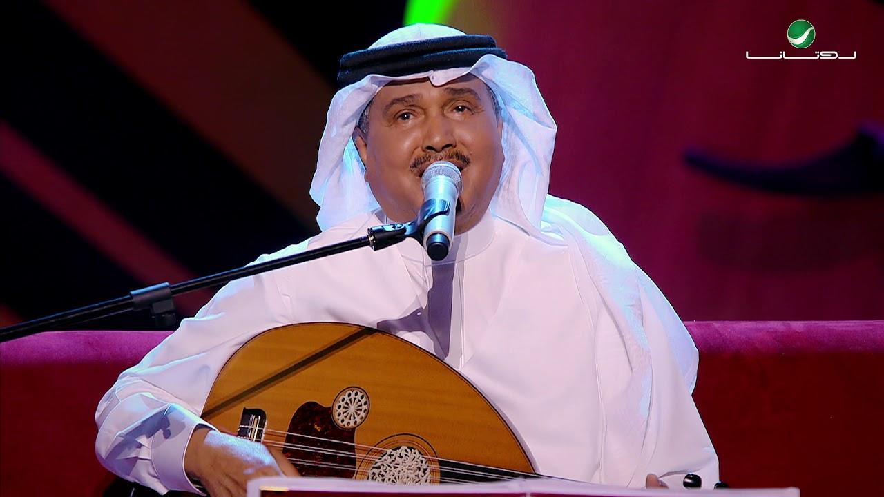 Mohammed Abdo  … Ana habibi | محمد عبده … أنا حبيبي - جلسات الرياض ٢٠١٩