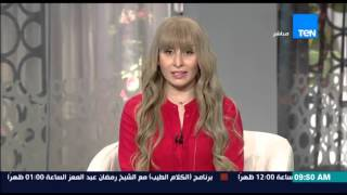 صباح الورد - قاعة زاوية تحيى ذكرى الممثلة