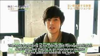 Kim Hyun Joong Talks about Bae Yong Joon (Eng Sub)