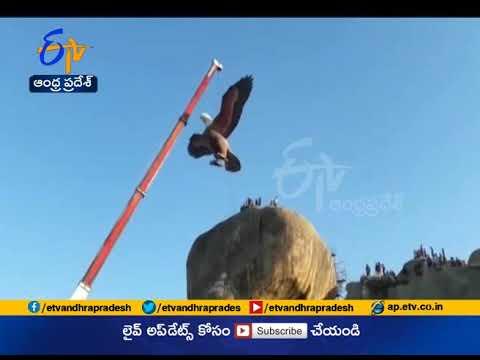 Jatayu Idol Installed at Lepakshi | Anantapur