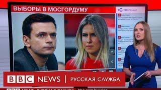 Бракованные подписи: кто пройдет в Мосгордуму?