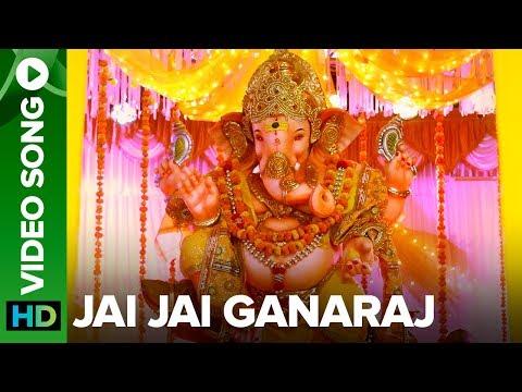 Jai Jai Ganaraj - Video Song | Sniff | Amole Gupte |Shankar Mahadevan | Releasing on 25th August