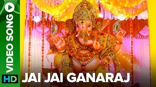 Jai Jai Ganaraj – Video Song | Sniff | Amole Gupte |Shankar Mahadevan ust