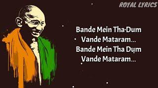 Bande Mein Tha Dum(Lyrics) :- Sonu Nigam, Shreya Ghoshal, Pranab Biswas| Gandhi Jayanti Special Song