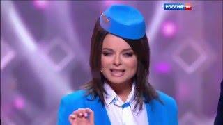 Москва-Одесса.  Наташа Королева и парад звезд 2015 год.