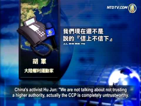 China's Blue Book: People Trust The Internet Rather Than The Communist Party