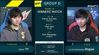 [2019 GSL S1] Ro.16 Group D Match3 TY vs Rogue