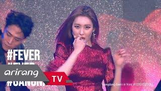 [Arirang TV] Yeongdong-daero in Front COEX(Seoul)