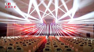 dage-2017-lighting-show-in-the-event-light-of-china