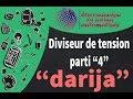 Ep# 11 circuit électrique: diviseur de tension darija ...