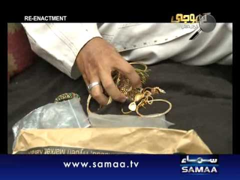 Khoji August 03, 2012 SAMAA TV 4/4