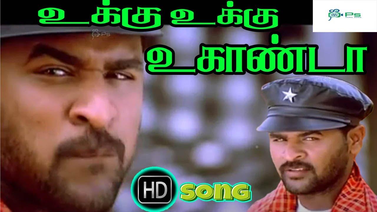 உக்கு உக்கு உகாண்டா லக்கு இதான்டா | Ukku Ukku Uganda | Tamil Hit Solo 4K HD Song # Prabhu Deva