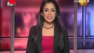 News 1st: Lunch Time Sinhala News | (22-08-2018) Thumbnail