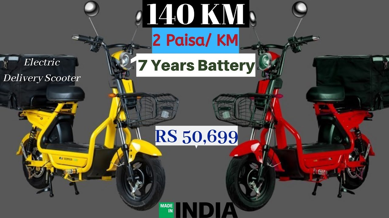 Best Electric Delivery Scooter In India 2019 Dexpress Youtube