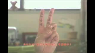 美作大学のCM2008年度版「手のひら編Ver2」(320*180px)(許可なく利用...