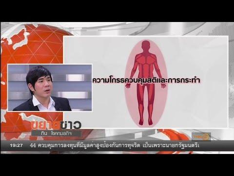 ช็อปเกิน 20,000 ต้องจ่ายภาษี - วันที่ 23 Feb 2017