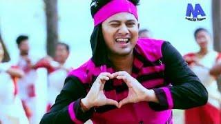 A moina Neel Akash new lyrics video song