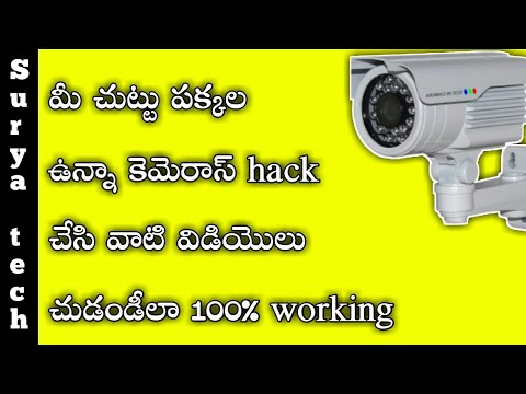 How to hack cc camera in android in telugu