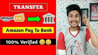 Transfer Amazon Balance into Bank Account