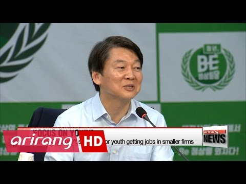 Ahn Cheol-soo lays out vision for youth employment, prep for fourth industrial revolution