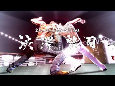 Yakuza 0 龍が如く0 OST - Twin Dragons