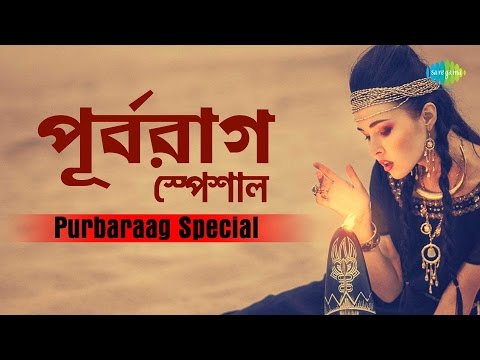 Weekend Classics Radio Show | Purbaraag Bengali Special | HD Songs Jukebox
