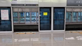 부산도시철도 2호선 34편성 증산역 장산행 진입영상