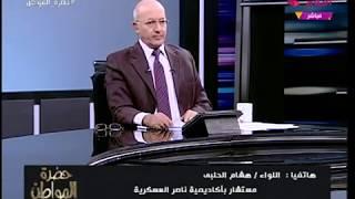 فيديو.. .خبير عسكري : مصر دمرت 1200 سيارة دفع رباعي منذ الثورة الليبية