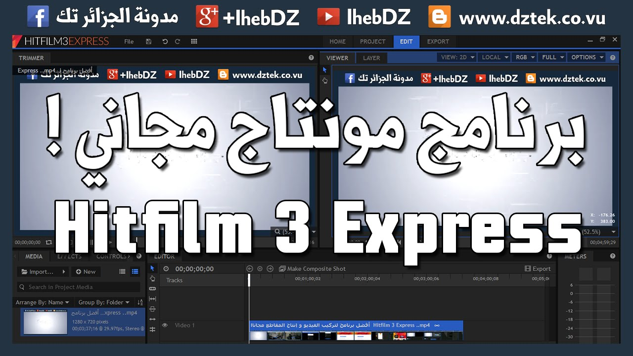 how to add trasitions hitfil express