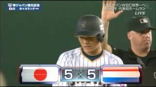 【侍ジャパン強化試合】坂本勇人満塁から同点3点タイムリーツーベース!