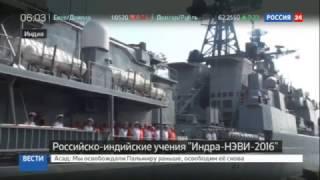 Корабли ВМФ России примут участие в совместных учениях в Индии