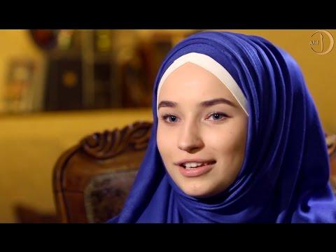 знакомства в исламе.