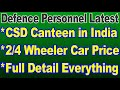7th Pay Commission latest|2/4 wheeler CSD car price 2019| CSD Car Purchase Process|CSD canteen2019