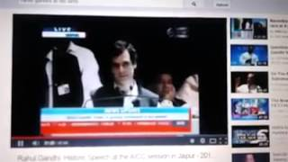 Rahul Gandhi : This morning, I got up at night