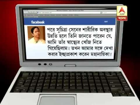 Mamata meets Suchitra Sen