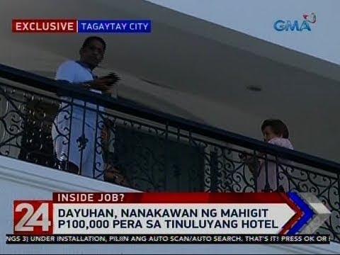 24 Oras: Dayuhan, nanakawan ng mahigit P100,000 pera sa tinuluyang hotel