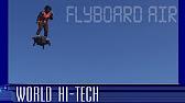 Флайборд Flyboard Киев - emozzi.com.ua - YouTube