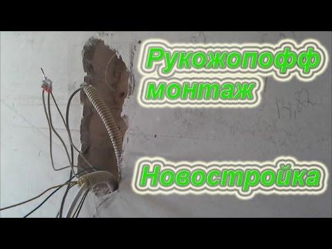 Рукожопофф монтаж, Что творят чудо-электрики