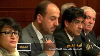 تداعيات أزمة الخليج على ثورة الشعب السوري