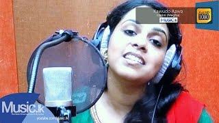 Kawudo Aawa - Harini (Megha) - Full HD - www.music.lk