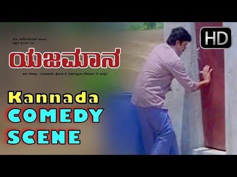 Shashikumar smoking comedy | Kannada comedy scenes 212 | Yajamana Kannada Movie | Dr.Vishnuvardhan