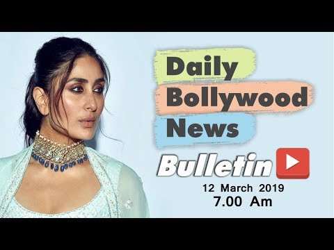 Latest Hindi Entertainment News From Bollywood | Kareena Kapoor | 12 March 2019 | 07:00 AM