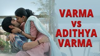 Which Is Best..?? Varma or Adhitya Varma | Teaser Comparison | E4 Entertainment