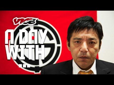 密着24時!日本のネオナチ - A Japanese Neo-Nazi