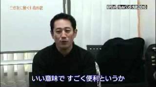 2010年12月26日にテレビ東京で放送された「日経おとなのバンド大賞2010...