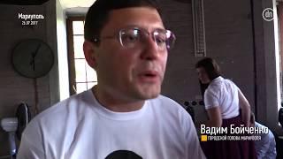 """Антикоррупционные расследования на Донбассе  скандалы, угрозы и """"деньги на ветер"""""""