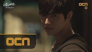 나쁜녀석들 - Ep.08 : 싸이코패스 박해진의 섬뜩한 살인 미소