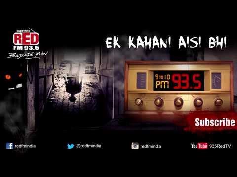 Ek Kahani Aisi Bhi- Episode 1