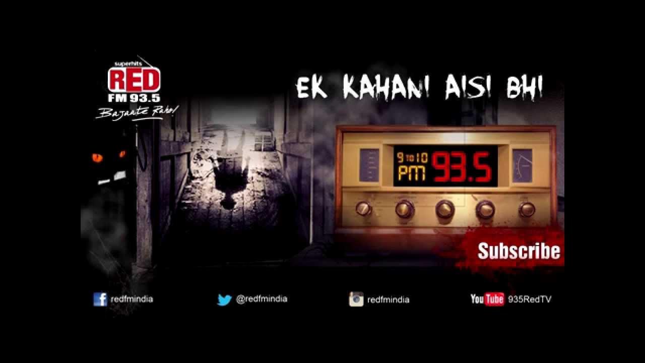 Download Ek Kahani Aisi Bhi- Episode 1