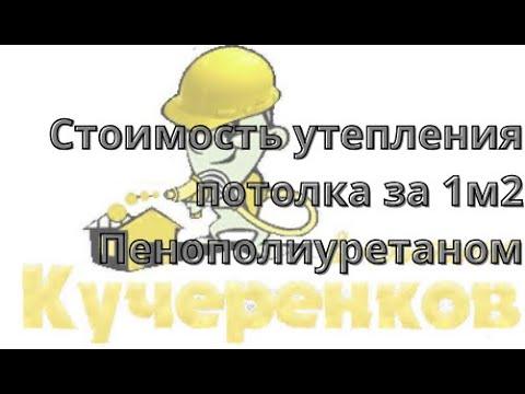 7.47 ПЕЧЬ ДЛИТЕЛЬНОГО ГОРЕНИЯ, МОНТАЖ ДЫМОВОЙ ТРУБЫ ч1. - YouTube